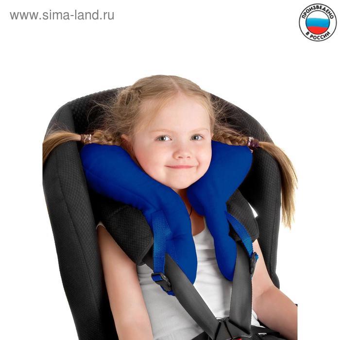 Подушка для автокресла, цвет синий