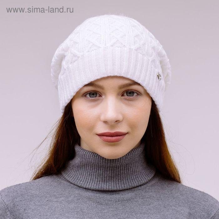 """Шапка женская зимняя """"САБИНА 2"""", размер 58, цвет белый 250830"""