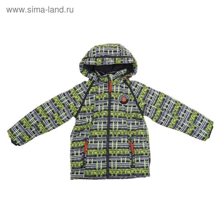Куртка для мальчика, рост 140-146 см (обхват груди 76, обхват талии 69), цвет серо-зеленый