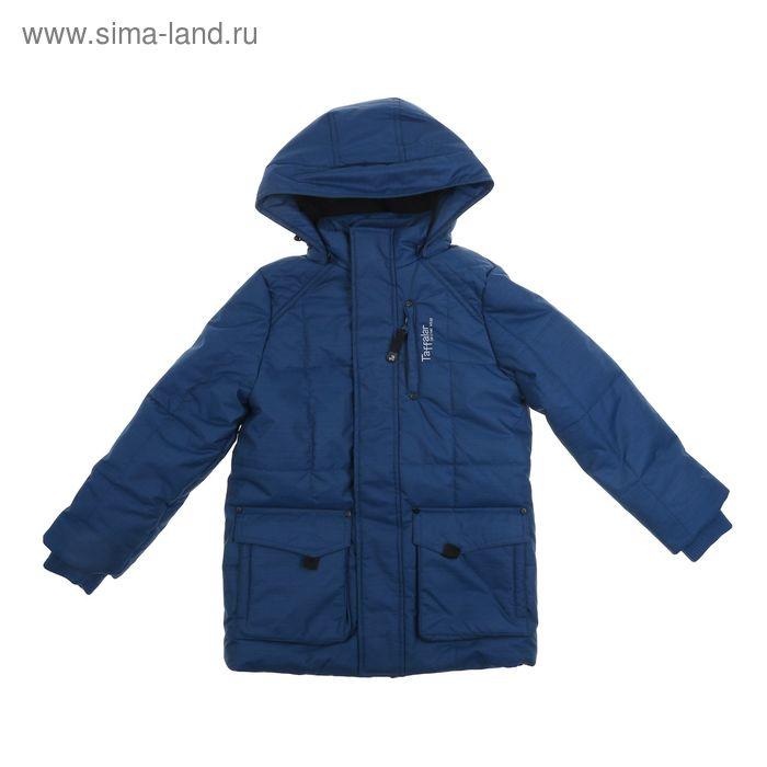 Куртка для мальчика  рост 134-140 см (обхват груди 72, обхват талии 66),цвет темно-голубой