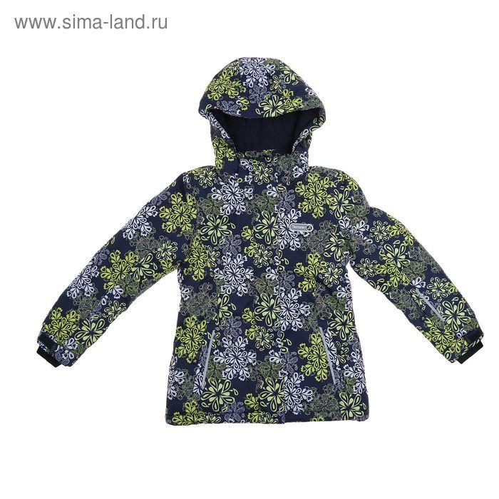 Куртка для девочки  рост 146-152 см (обхват груди 80, обхват талии 66) ,цвет зеленый