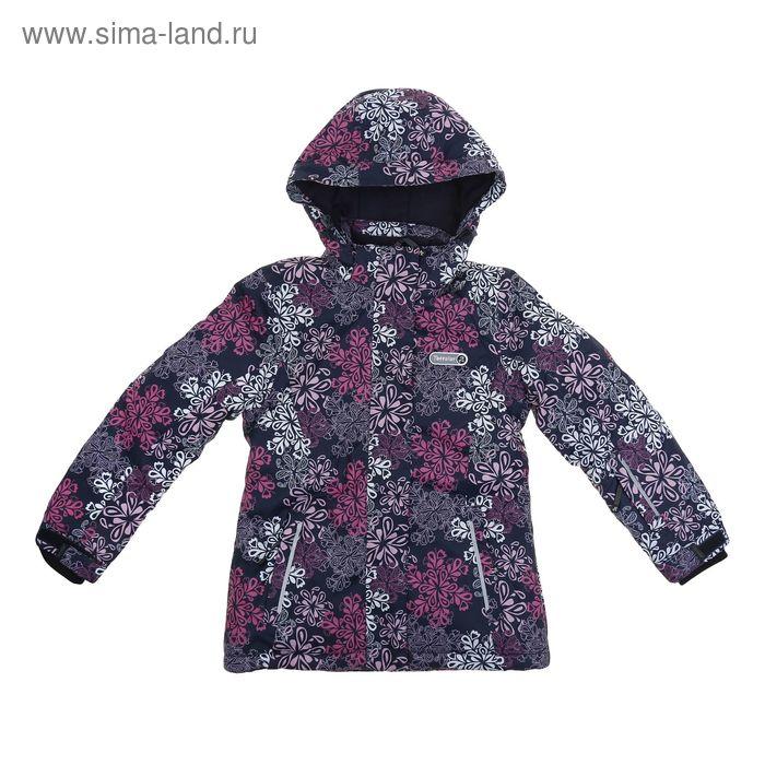 Куртка для девочки  рост 134-140 см(обхват груди 72, обхват талии 66) , цвет фиолетовый