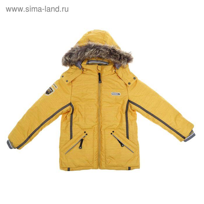 Куртка для мальчика  рост 134-140 см (обхват груди 72, обхват талии 66),цвет желтый