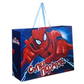 """Пакет ламинированный горизонтальный """"Супер подарок. Великий Человек-паук"""", 61 х 46 см"""