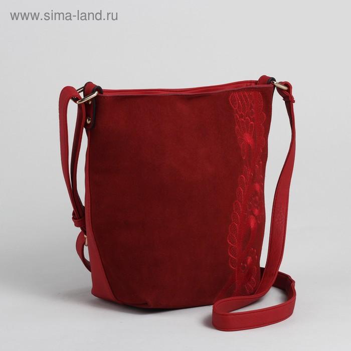 Сумка женская, 1 отдел, наружный карман, красная