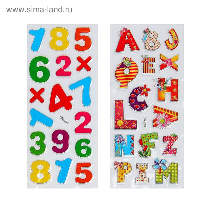 """Наклейка """"Веселые буквы/цифры"""" МИКС"""