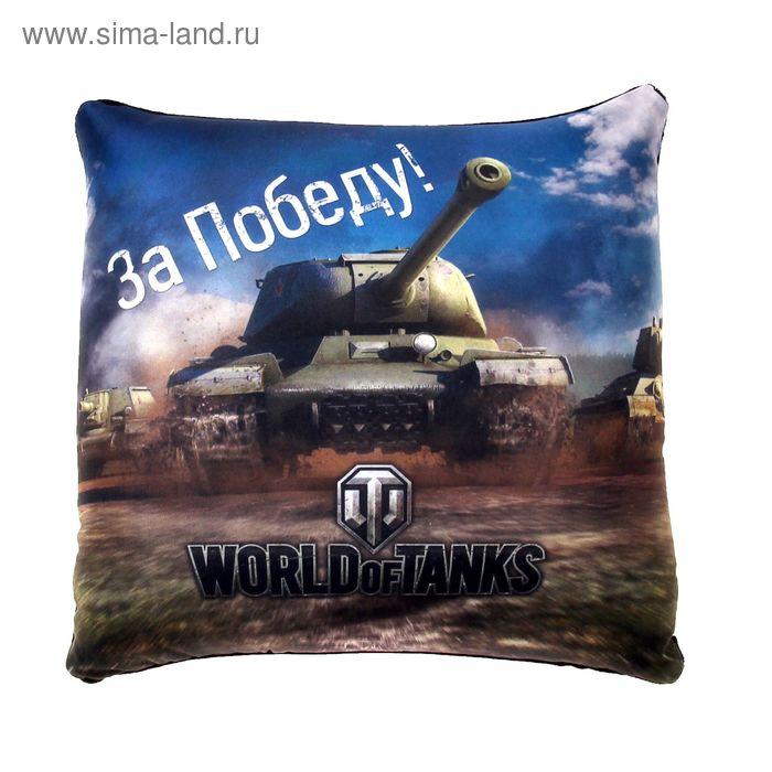 Мягкая подушка-антистресс World of Tanks