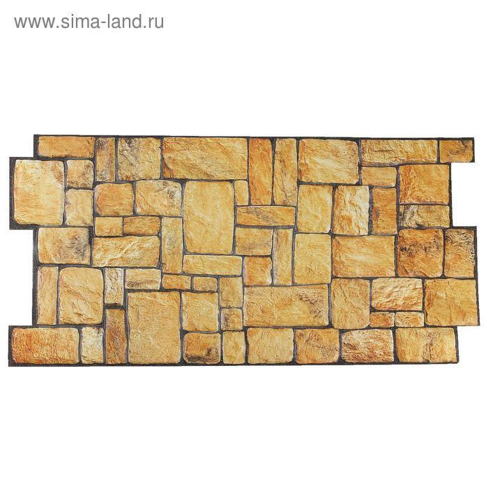 Панель ПВХ мозаика каменьпесчаник  980*480