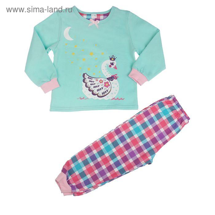 Пижама теплая для девочки, рост 122 см (64), цвет микс 715-15