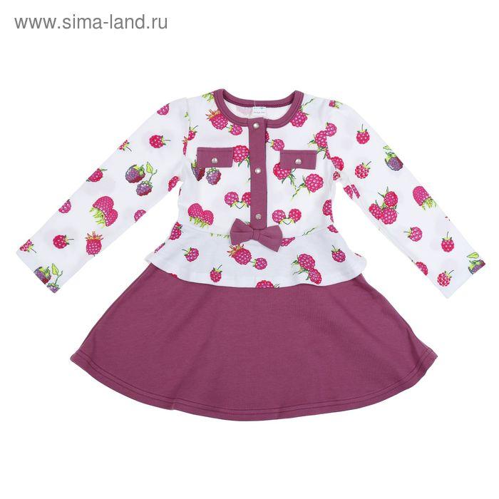 Платье для девочки, рост 116 см (60), цвет микс 821-1-15