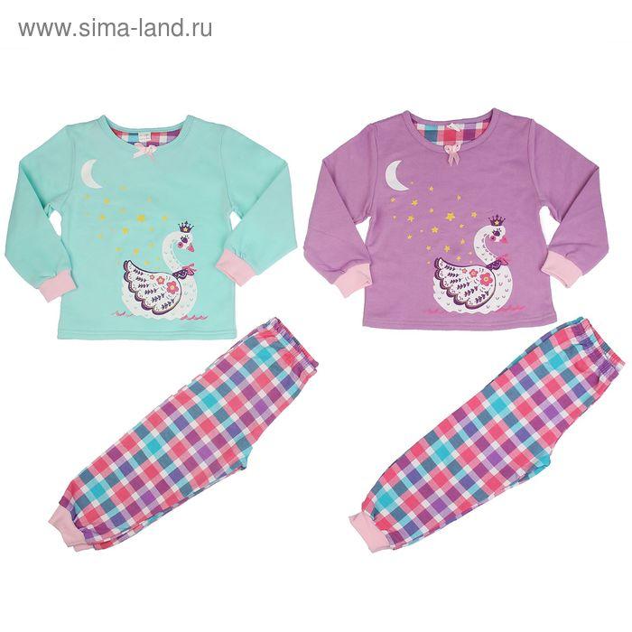 Пижама теплая для девочки, рост 116 см (60), цвет микс 715-15