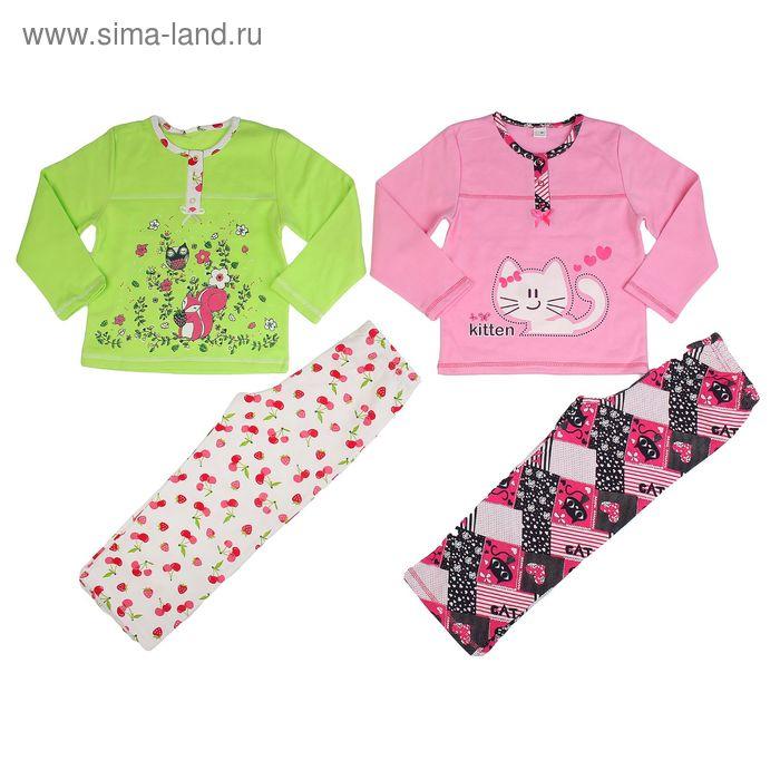 Пижама теплая для девочки, рост 104 см (56), цвет розовый 714-15