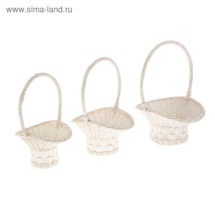 Набор корзин плетёных, ива, 3 шт., белые