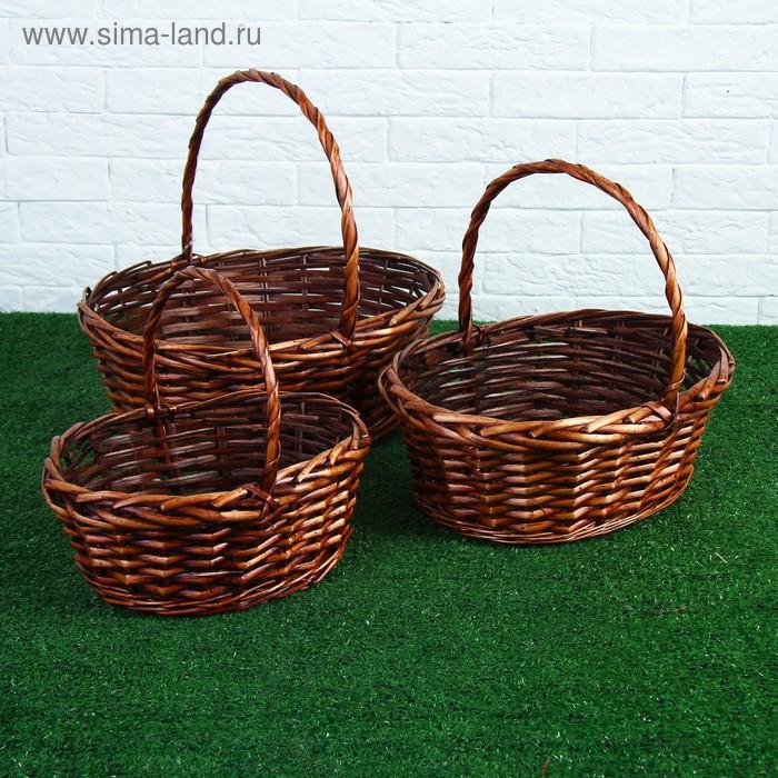 Набор корзин плетёных, ива, 3 шт