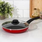 Сковорода 24 см Blaze, со стеклянной крышкой, цвет МИКС