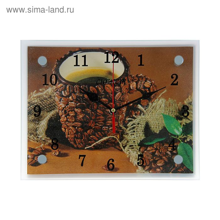 """Часы настенные прямоугольные """"Кружка в кофейных зернах"""", 20х25 см"""