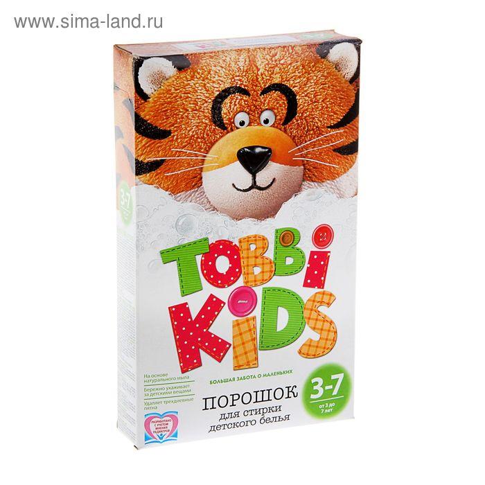 Стиральный порошок Tobbi Kids 3-7 лет для детского белья,автомат 400 г