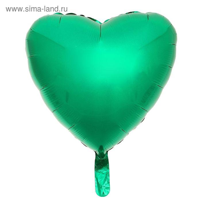 """Шар фольгированный 18"""", сердце, металл, цвет зелёный"""