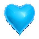 """Шар фольгированный 9"""", срдце, металл, цвет синий"""