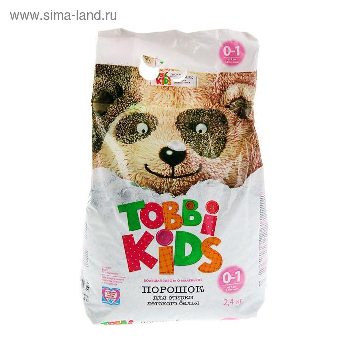 Стиральный порошок Tobbi Kids 0-1 лет для детского белья, автомат 2,4 кг