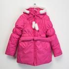 """Пальто для девочки """"Рюши"""", рост 128 см, цвет розовый"""