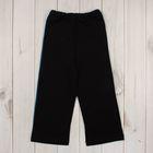 Брюки с кантом для мальчика, рост 98 см (52), цвет чёрный Р527683