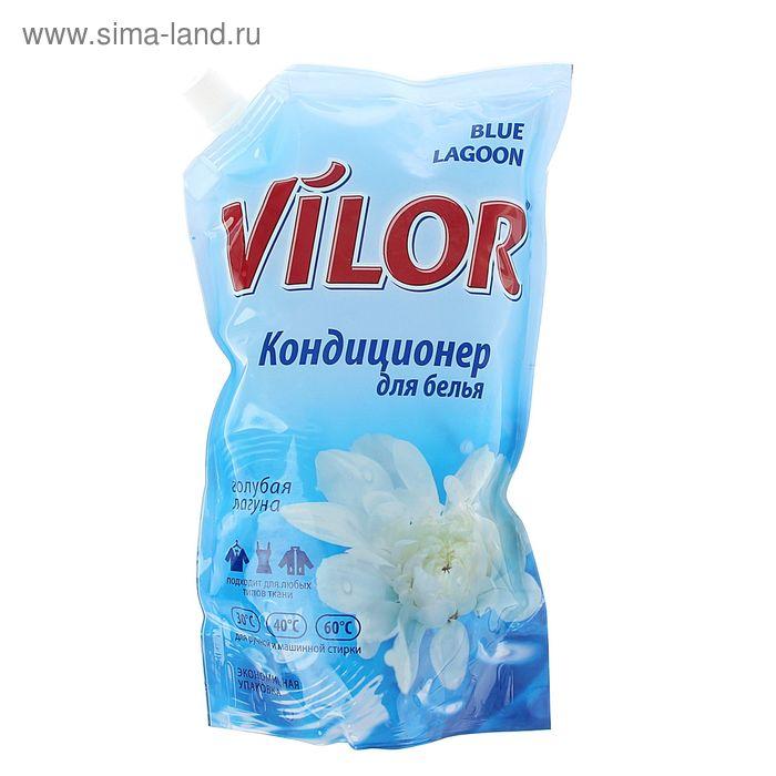 Кондиционер для белья Vilor Голубая лагуна, 1000мл
