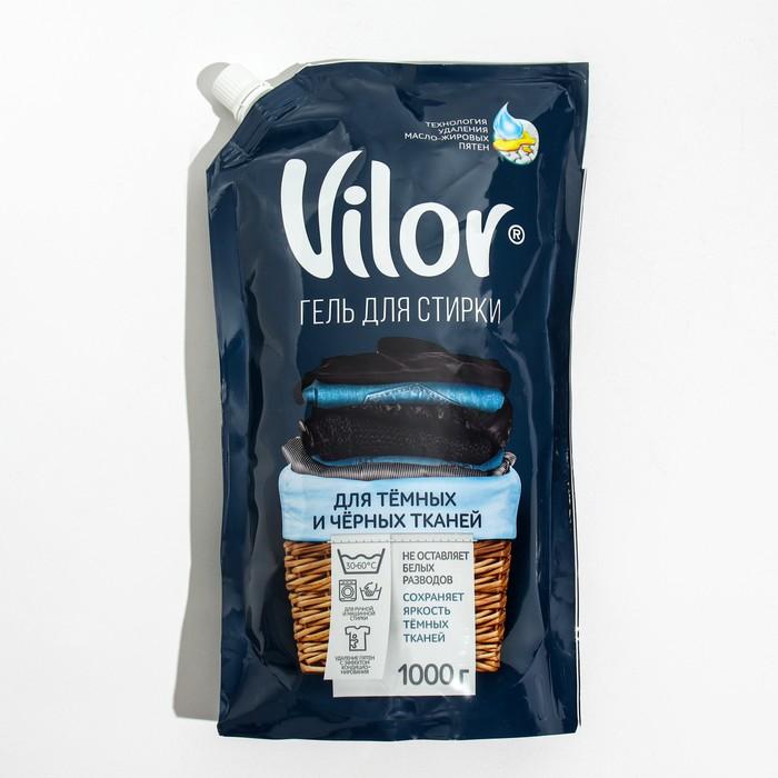 Жидкое средство Vilor для стирки изделий из черных тканей,1000 мл