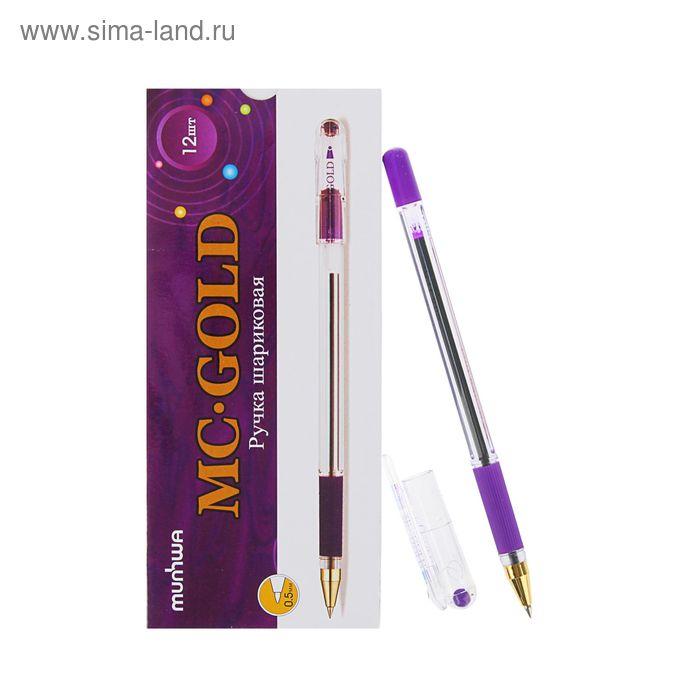 Ручка шариковая MunHwa MC Gold, стержень фиолетовый, узел 0.5мм, грип