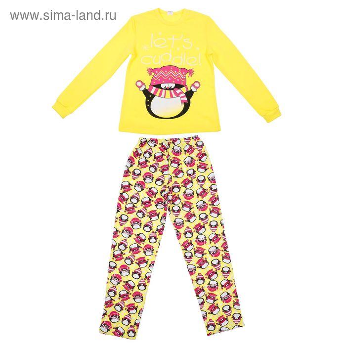 """Пижама с начёсом для девочки """"Обнимашка"""", рост 134-140 см (72), цвет лимонный Р227579"""