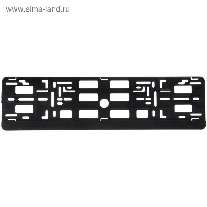 Рамка для автомобильного номера, черная