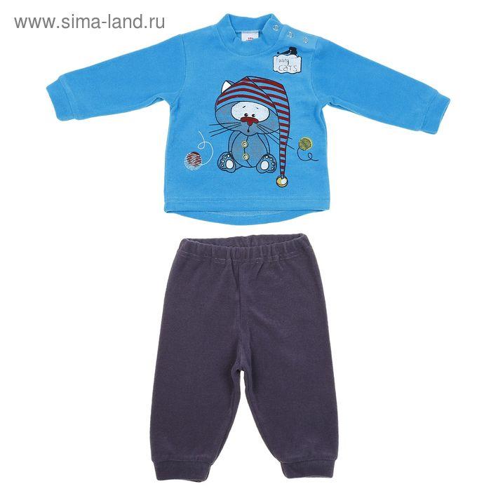 """Костюм для мальчика """"Удивляшка"""", рост 74 см (48), цвет бирюзовый/серый Р636957"""