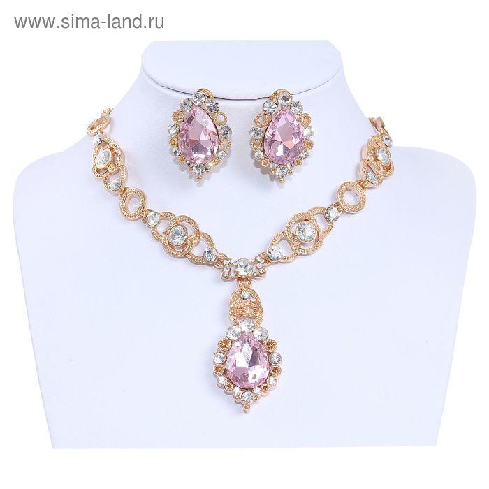 """Набор 2 предмета: серьги, колье """"Шальная императрица"""" овалы. цвет бело-розовый в золоте"""