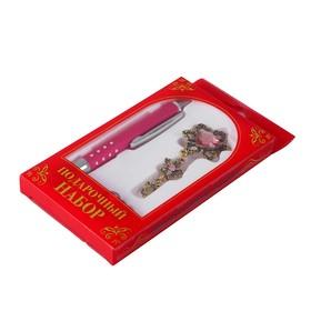 Набор подарочный 3в1 в коробке (ручка+2 брошки) розовый 12,3х7,5х1,8 см Ош