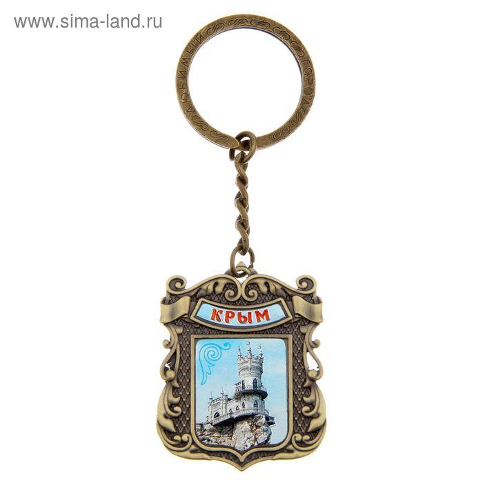 """Брелок в форме герба """"Крым"""""""