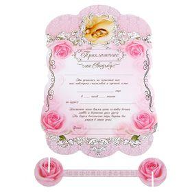 """Свадебное приглашение-свиток """"Обручальные кольца"""""""
