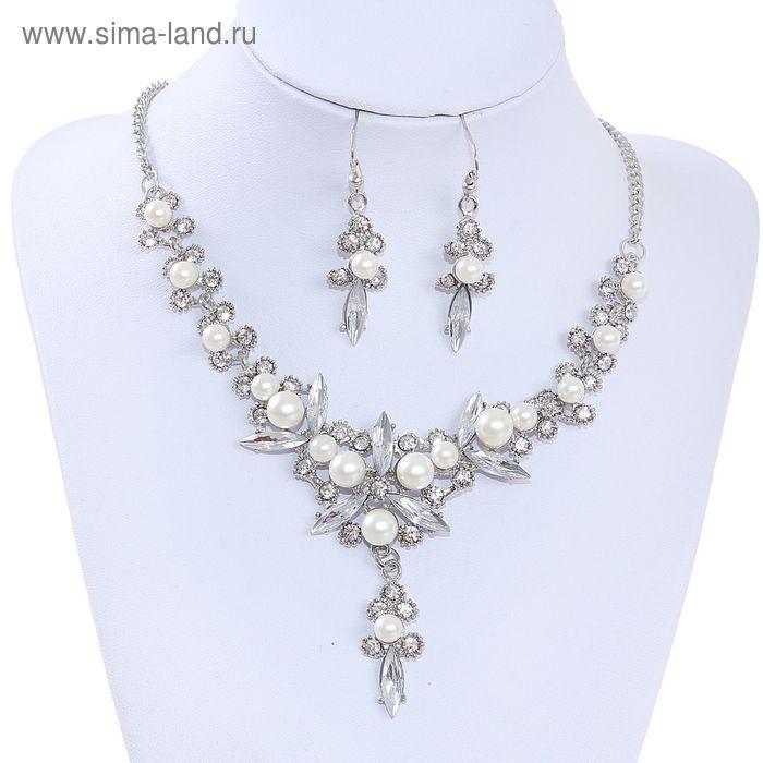 """Набор 2 предмета: серьги, колье """"Жемчужное цветение"""", цвет белый в серебре"""