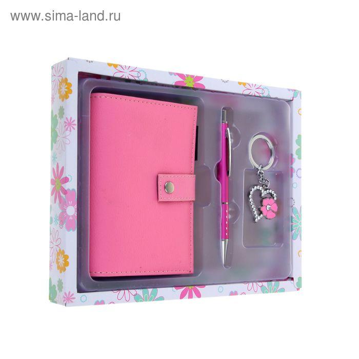 Набор подарочный 3в1 в коробке (ручка+блокнот+брелок) розовый19,2х24,2х3 см