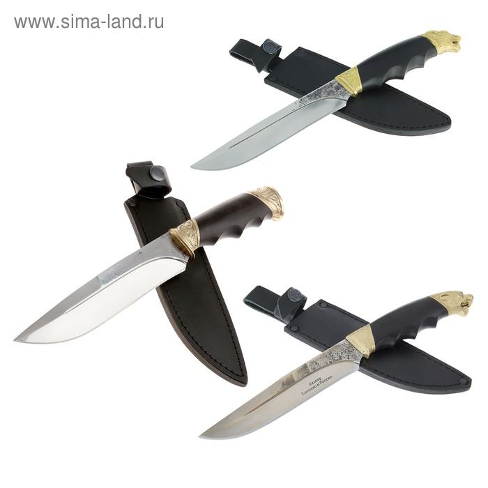 "Нож ""Беркут-2"" г. Кизляр, рукоять-дерево, сталь Х12МФ"