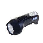 Фонарь аккумуляторный светодиодный «Фотон» РМ-600, чёрный