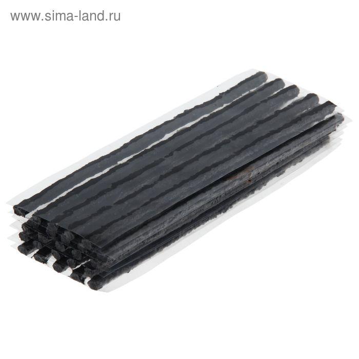 Жгуты резиновые, d=6х200 мм, чёрные, набор 25 шт.