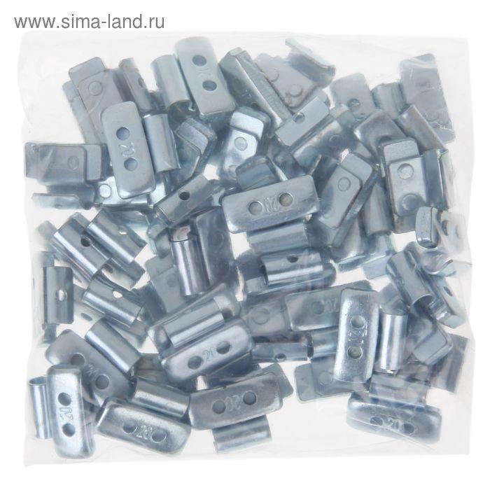 Грузики набивные стальные, для литых дисков, 20 гр., набор 100 шт.