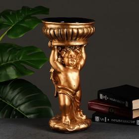 """Фигурное кашпо """"Ангел с чашей"""" бронза, кашпо 40х22 см"""