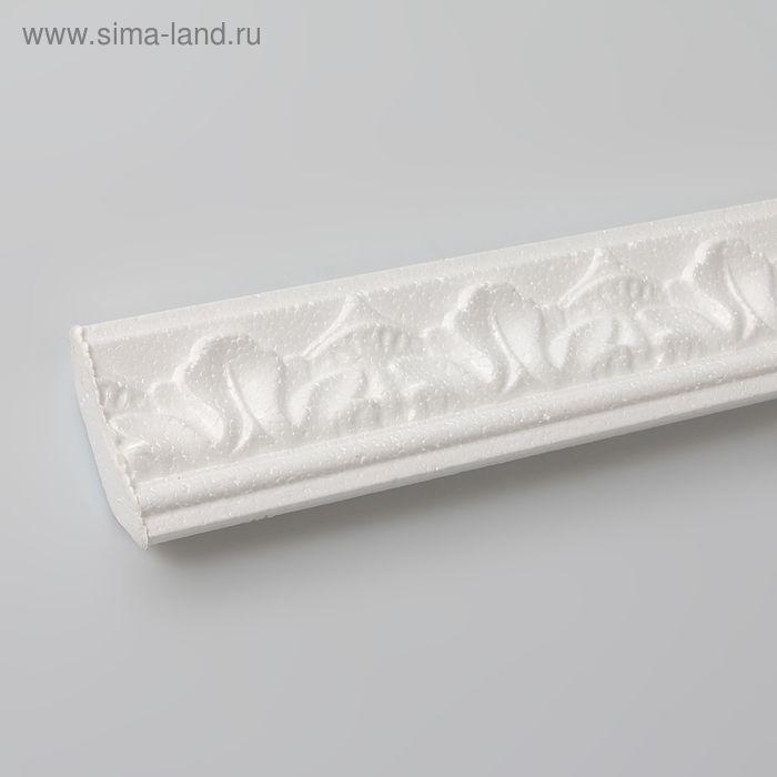 """Плинтус потолочный резной """"Этюды"""" 33х32х1500"""