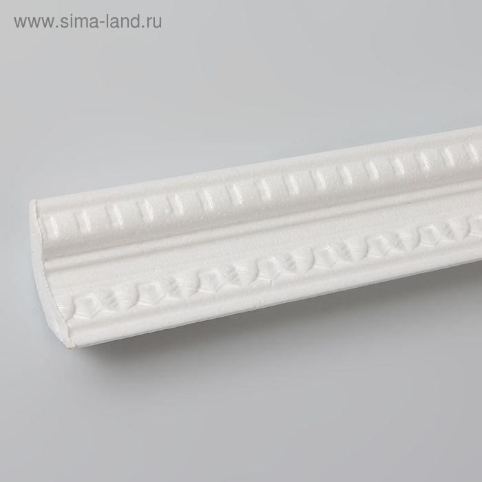 """Плинтус потолочный резной """"Сезон"""" 35х30х1500"""