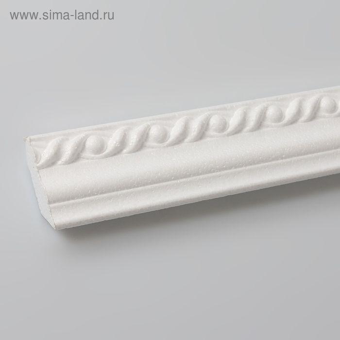 """Плинтус потолочный резной """"Волна"""" 30х30х1500"""