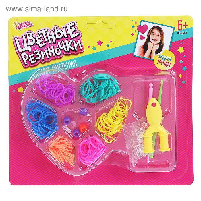 """Резиночки для плетения """"Сердечко"""", 6 цветов резиночек по 30 шт., пяльца, крючок, крепления, подвески"""