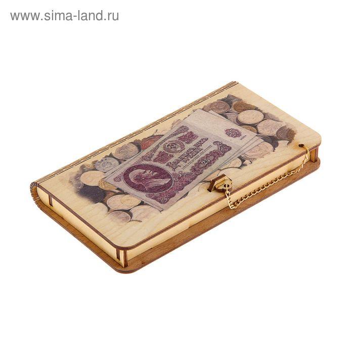 """Купюрница """"25 рублей"""""""