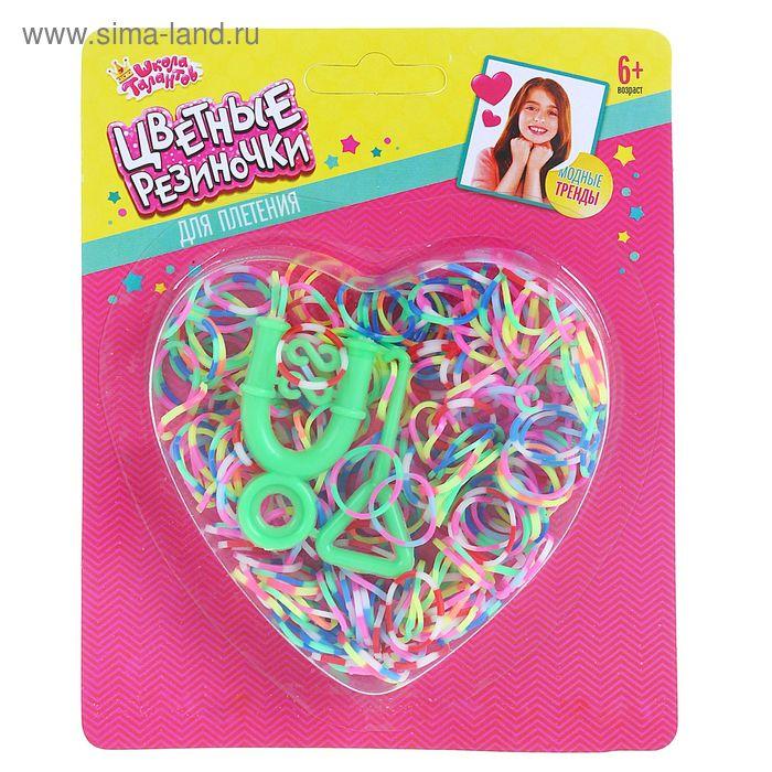 """Резиночки для плетения """"Сердечко"""" двухцветные, набор 200 шт., пяльцы, крючок, крепления, МИКС"""