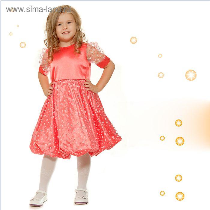 Платье для девочки, рост 116 см (30), цвет коралл 314-360